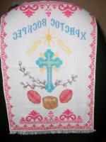 Пасхальная вышивка от Татьяны Ногай