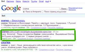 Мы в поиске Гугла)